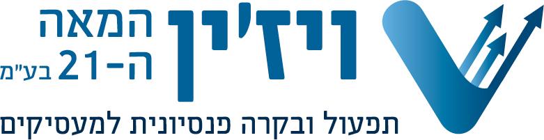 Vision 21 Logo